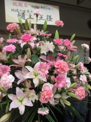 【新店】中村麺三郎商店-6