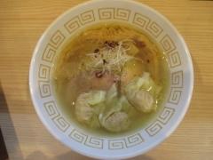 【新店】中村麺三郎商店-12