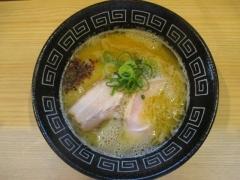 【新店】中村麺三郎商店-20