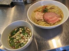 Bonito Soup Noodle RAIK【参】-4