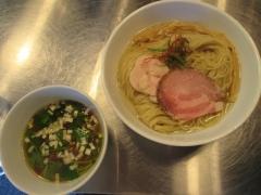 Bonito Soup Noodle RAIK【参】-5