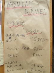 麺尊 RAGE【壱六】-3