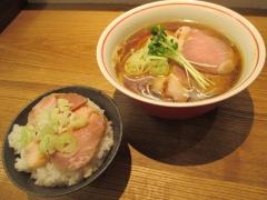 麺尊 RAGE【壱六】-6