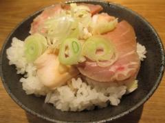 麺尊 RAGE【壱六】-10