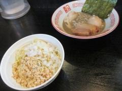 中華ソバ 伊吹【壱百五】-13