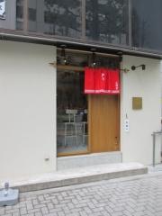 【新店】中華そば 二階堂-1
