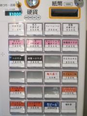 【新店】中華そば 二階堂-2