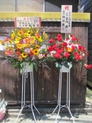 【新店】中華そば 向日葵(ひまわり)-12