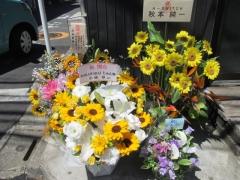 【新店】中華そば 向日葵(ひまわり)-22
