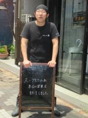 豚骨一燈【壱八】-4