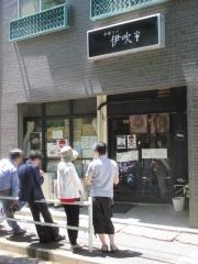 中華ソバ 伊吹【壱百七】-1