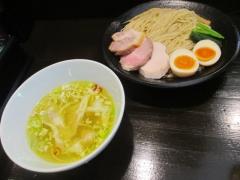 らぁ麺 すぎ本【四】-4
