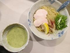 麺処 きなり【七】-5