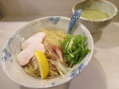 麺処 きなり【七】-6