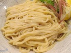 麺処 きなり【七】-7