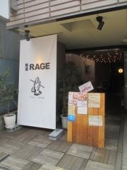 麺尊 RAGE【壱七】-1