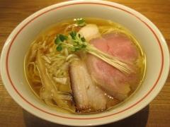 麺尊 RAGE【壱七】-2
