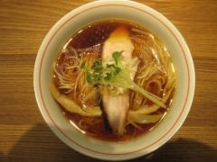 麺尊 RAGE【壱七】-8
