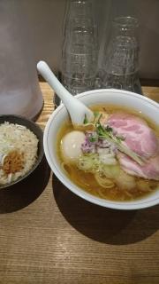 麺尊 RAGE【壱七】-13