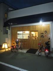 【新店】麺や 一想-1