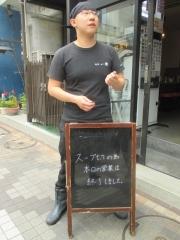 豚骨一燈【壱九】-2
