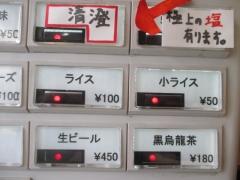 豚骨一燈【壱九】-4