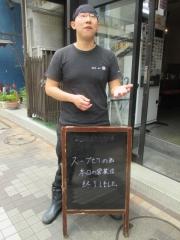 豚骨一燈【壱九】-3