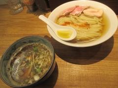 麺尊 RAGE【壱八】-3