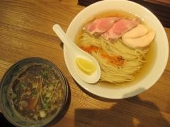 麺尊 RAGE【壱八】-4
