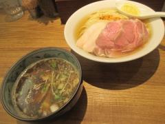 麺尊 RAGE【壱八】-5