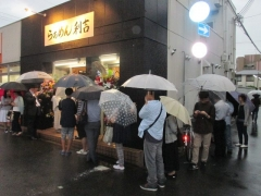 【新店】のだ麺 ~縁~-2