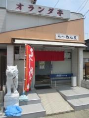 【新店】オランダ亭-1