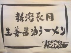 【新店】オランダ亭-12