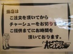 【新店】オランダ亭-13