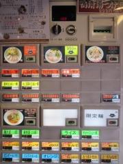 ら~麺 あけどや【弐】-3