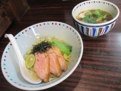 ら~麺 あけどや【弐】-8