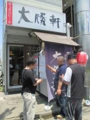 佐貫大勝軒復活イベント 第5弾 『麺処 くろ川』-1