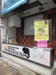 塩生姜らー麺専門店 MANNISH【弐】-1