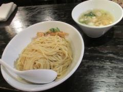 塩生姜らー麺専門店 MANNISH【弐】-5