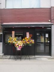 【新店】麺屋 悠-1