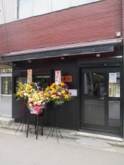 【新店】麺屋 悠-2