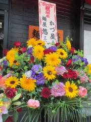 【新店】麺屋 悠-3