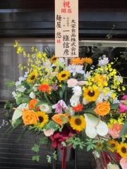 【新店】麺屋 悠-13