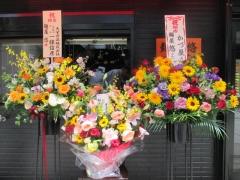 【新店】麺屋 悠-15