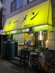 支那そば 讃岐ロック【参】-1