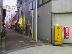 支那そば 讃岐ロック【参】-5