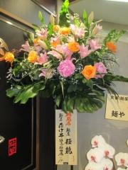 【新店】麺屋 たけ井 阪急梅田店-4