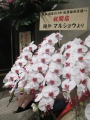 【新店】麺屋 たけ井 阪急梅田店-7