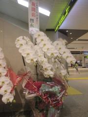 【新店】麺屋 たけ井 阪急梅田店-8