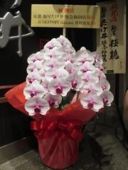 【新店】麺屋 たけ井 阪急梅田店-10